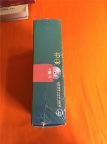 书虫·牛津英汉双语读物:4级(上)(适合高1、高2年级) 全新