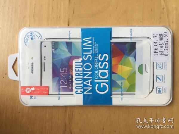 钢化玻璃膜  iphone6