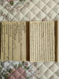 【民国文献】民国时期地方文人记《民国杂记》线装两册全