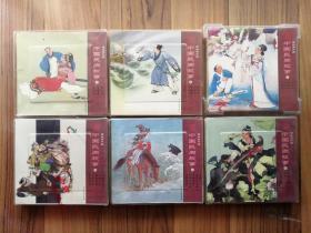 精品连环画:《中国民间故事》1—6 (6套共28册)