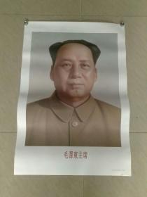 二开毛主席标准像。