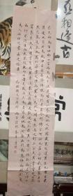 原中国书法家协会理事,广州市书法家协会副主席麦华三  小楷书法墨宝