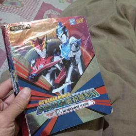 宇宙英雄奥特曼系列 专用收藏册(内含卡80张 )