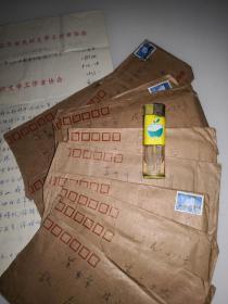 苏州民间文艺家朱洪致恋爱对象(爱妻)於**的私人信札16封,很多页带实寄信封,约80年代的。(如果侵犯隐私请联络我删除13915511569)