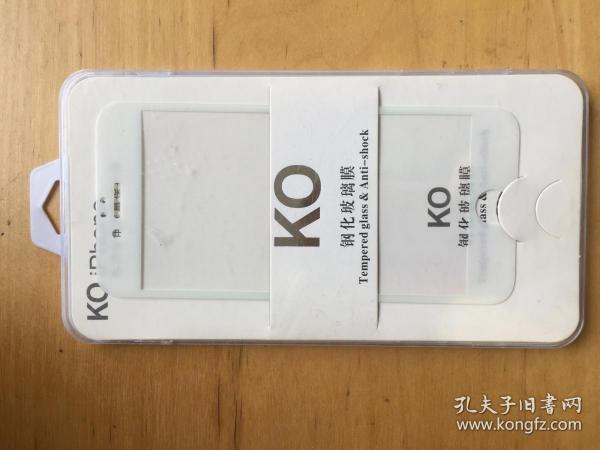 ko 鋼化玻璃膜  iphone6