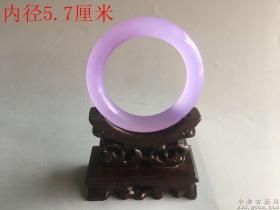 冰种紫翡手镯