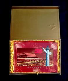 官方《五十周年世纪大阅兵纯金纪念珍藏版》(中央文献出版社)