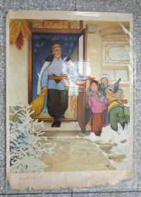 文革时期:年画《谁又替我把雪扫》宣传画。存世比较少
