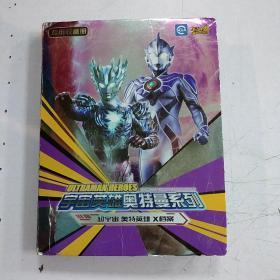 宇宙英雄奥特曼系列 专用收藏册(内含卡110张左右 )有重复的