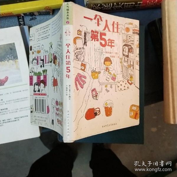 人气绘本天后高木直子作品典藏(全6册)