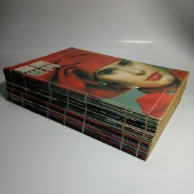 摄影世界(1990、1991年)各1-12期全 自合订两册