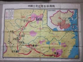 中国工农红军长征路线图,(1934年8月-1936年10月)一开大挂图
