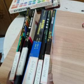 通俗数学名著译丛 5册合售