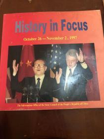 History in Focus