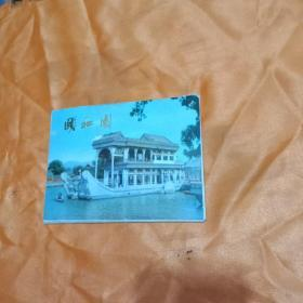 颐和园 明信片(10张)