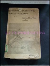 德文原版书----《我怎样学会读书》!(1973年精装本)