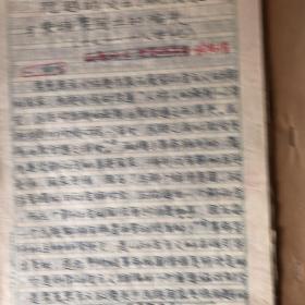 阮越的灭占(城)侵柬战争与柬埔寨国土的沦失 (作者武尚清原稿、北师大教授)
