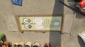 名人字画;日本画一幅104厘米*38厘米骨质轴头