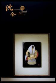 日本古董收藏品精美漆器轮岛涂沈金工艺客厅书房挂镜挂屏礼品包邮