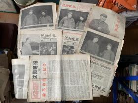 4917A:沈阳晚报66年11月16日,12月2日,10月5日6版,9日,11月27日,28日,67年3月10日,大部分有林彪像