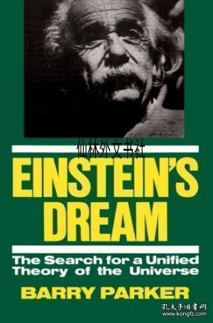 【包邮】2001年出版 Einstein's Dream