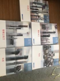 样本与技术指南【5册】