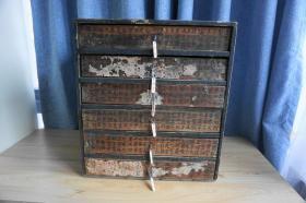 清代老药柜·老中药柜 多抽屉老家具老木雕 文件柜医馆民宿