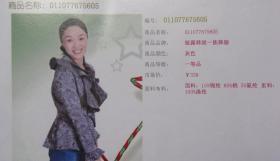 娅露韩派一族韩服(时尚外套女装重2)灰色 M 160/84A,原价338