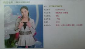 娅露韩派一族韩服(时尚外套女装)杏色 L 165/88A,原价388