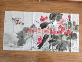 著名画家中国美协会员开封市美协副主席梁志超《红莲合欢图》精品