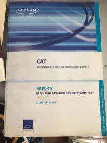 Cat Paper 9