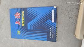 办公用品;上海薄型复写纸规格22*34厘米色别双面蓝色一盒