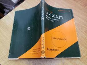 一本日文书 (书名见图)