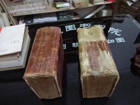 辞海 上下  民国二十六年   聚珍仿宋版精印 袖珍古书读本  大32开精装  实物图 品如图     货号11-4