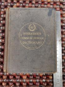 WEBSTER\S PRIMARY DICTIONARY(卫白斯中等英文字典 1892年)