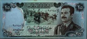 伊拉克钱币、纸币,25第纳尔一枚,正面主图为萨达姆