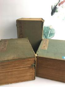 《三礼义疏》全书共计70册全,带3原函套,本书为写刻本,有大量精美版画,品相较好,稍有虫蚀痕迹,内容完整,字体较大,方正清晰。