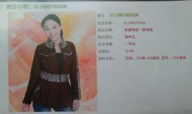 娅露韩派一族韩服(时尚外套女装)淡红咖啡色 L 165/88A,原价388