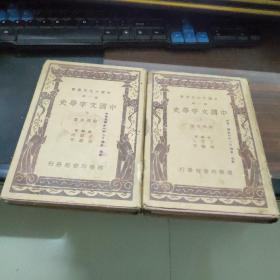 中国文字学史