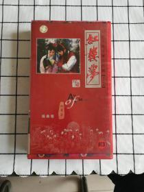 三十六集大型古装电视连续剧《红楼梦》简装版 30碟装