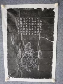 宋代人物图