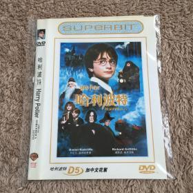 电影DVD哈利波特