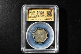 (丙2229)ACGA评级 AU 50 保真 1933年《五十钱银币 双凤(小特年)》日本一枚 23.5*1.3mm 4.9g ,认准ACGA鉴定,ACGA评级终身保真 如假全额赔付。