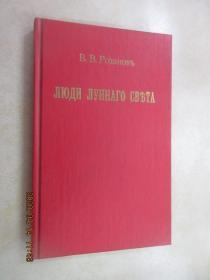 外文书  B B Po  HOB  精装  共297页