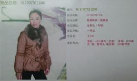 娅露韩派一族韩服(时尚棉外套女装)金黄色 L 165/88A,原价548