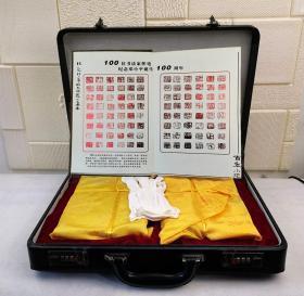 邓小平手迹精选 压金版 立体字为纪念邓小平诞辰100周年中国100名书法家挥毫 皮箱包装