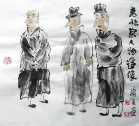 赵俊生  人物斗方 老北京人物造像  手绘国画作品