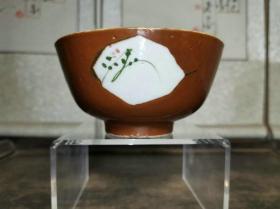 民国时期传世民俗瓷器紫金釉开窗花卉纹饰碗