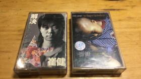 磁带: 崔健 无能的力量、解决(合售)