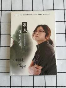 CD:孔太 没时间去老(养生歌曲,未拆封)